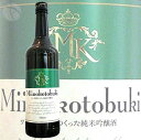 ≪日本酒≫ 三井の寿 ワイン酵母で造った純米吟醸酒 720m...