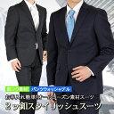 【オールシーズン】スーツ メンズ スリム スタイリッシュ 2ツボタンス...