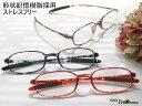 老眼鏡 軽くて柔らかい形状記憶樹脂フレームの非球面シニアグラス リーディンググラ