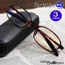 ピントグラス PINT GLASSES 老眼鏡 眼鏡 視力補正用 女性 レディースPG-703-PK(ピンク)