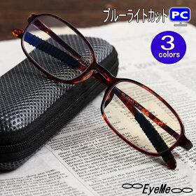 老眼鏡紫外線・ブルーライトカット軽くて柔らかい形状記憶樹脂フレームおしゃれな男性・女性用リーディンググラス「TR-258PC」
