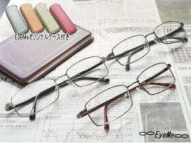 老眼鏡非球面シニアグラス「Hi-Metal紳士用」711001おしゃれな男性用老眼鏡リーディンググラス