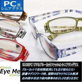 http://image.rakuten.co.jp/meisokikaku/cabinet/03992792/03992802/03992926/img60905846.jpg