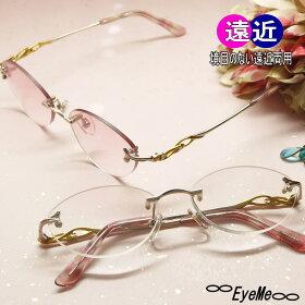 老眼鏡累進多焦点シニアグラス遠近両用R-2145女性用遠近両用メガネリーディンググラス