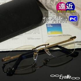 老眼鏡新型累進多焦点シニアグラス遠近両用R-2146RSCおしゃれ男性用遠近両用UV・ブルーライトカットレンズイージービューの累進部ワイドタイプ累進レンズ眼鏡