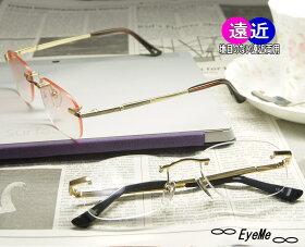 老眼鏡累進多焦点シニアグラス遠近両用メガネR-2146男性用リーディンググラス