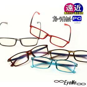 老眼鏡新型累進多焦点シニアグラス遠近両用2801RSCUV・ブルーライトカットレンズイージービューの累進部ワイドタイプ累進レンズ眼鏡おしゃれ男性女性用遠近両用