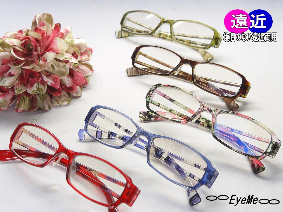EyeMe『リーディンググラス 2103PR』