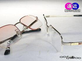 老眼鏡おしゃれな男性用遠近両用メガネ累進多焦点遠近両用シニアグラスAW361リーディンググラス