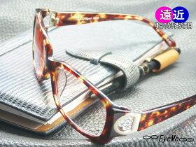 老眼鏡累進多焦点遠近両用ファッションシニアグラス790Bおしゃれな男性用・女性用遠近両用メガネリーディンググラス
