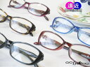 老眼鏡 累進多焦点シニアグラス 遠近両用 22033PR 遠近両用メガネ おしゃ