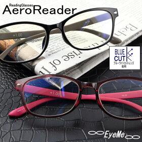 老眼鏡ブルーライトカットおしゃれ薄型レンズシニアグラスリーディンググラス男性女性用ウエリントンフレームGR03超弾性樹脂「エアロリーダー」
