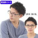 老眼鏡 ブルーライトカットPC眼鏡【オリジナルケース付き】シニアグラス おしゃれ 男女兼用 リーディンググラス薄型レンズ 軽量フレーム 軽い GR18 眼鏡クロスもプレゼント 2