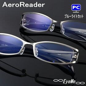 老眼鏡ブルーライトカットおしゃれ薄型レンズシニアグラスリーディンググラス男性用ガンメタル&ブラック色GR30軽量合金・超弾性樹脂「エアロリーダー」