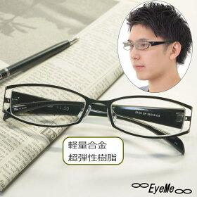 老眼鏡薄型レンズシニアグラスリーディンググラス男性用ガンメタル&ブラック色GR30