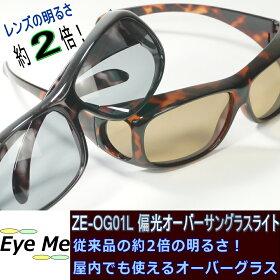 ZE-OG01L�и������С����饹