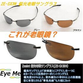 �и�Ϸ�㥵�饹��ZE-SX3N��