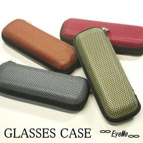 メガネケース軽量・コンパクト眼鏡ケースシックな色合い軽量ウレタン製のおしゃれな携帯ケース