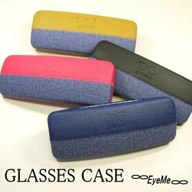 メガネケースデニムバイカラーケース2色使いのおしゃれな眼鏡ケース