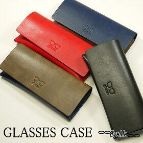 3色コンビのメガネケース軽くておしゃれな大人の眼鏡ケースレディース女性用マグネット式