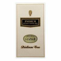 メーカー:オーエスシジュウム茶0.5g×100包【OS工業】 (4945874800027)