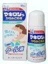 【第(2)類医薬品】マキロンSかゆみどめ液