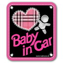 ピンキー BABY IN CAR ベビーインカー ステッカー/赤ちゃんが乗ってます ベビーinカー ベイビーインカー おしゃれでかわいい 【メール便送料無料】