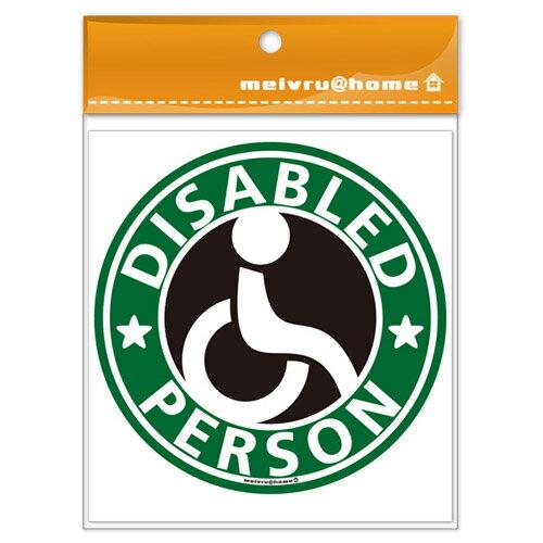 車椅子マーク ステッカー(グリーン)/障害者 身障者マーク 車いす 車イス ゆっくり走ります 高齢者 車 【メール便】1000円ポッキリ