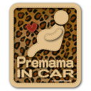 豹柄 Premama IN CAR プレママインカー 妊婦が乗ってます マタニティ ステッカー/ヒョウ柄 ひょう柄 マタニティママが乗ってます 妊婦さんが乗っています 出産準備 ベビーインカー baby in car おしゃれでかわいい【メール便送料無料】
