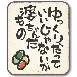 秋色専科 Ssブログ