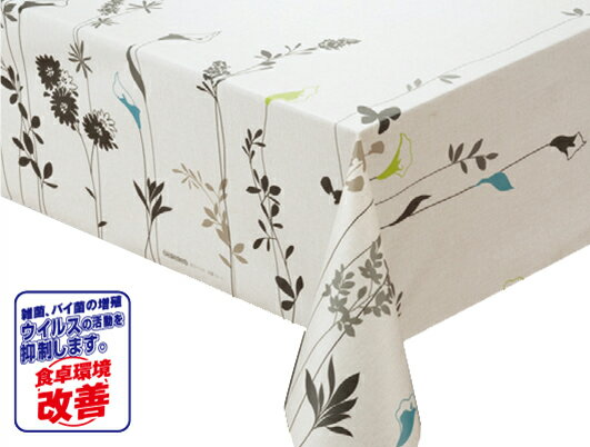 ◇切売りテーブルクロスMGV-1000ブラック カット手数料1枚に付き250円 ■115200101260
