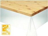 ◇【送料無料】1枚物透明テーブルクロス 120cmx150cmx0.45mm厚 【335050】 ■