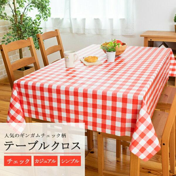 テーブルクロスクロスカバー切売りクロス汚れ防止デスクマットマット防水 カット手数料1枚に付き250円 切売りクロスMG-6127