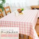 ◇切売りテーブルクロス NFC-...