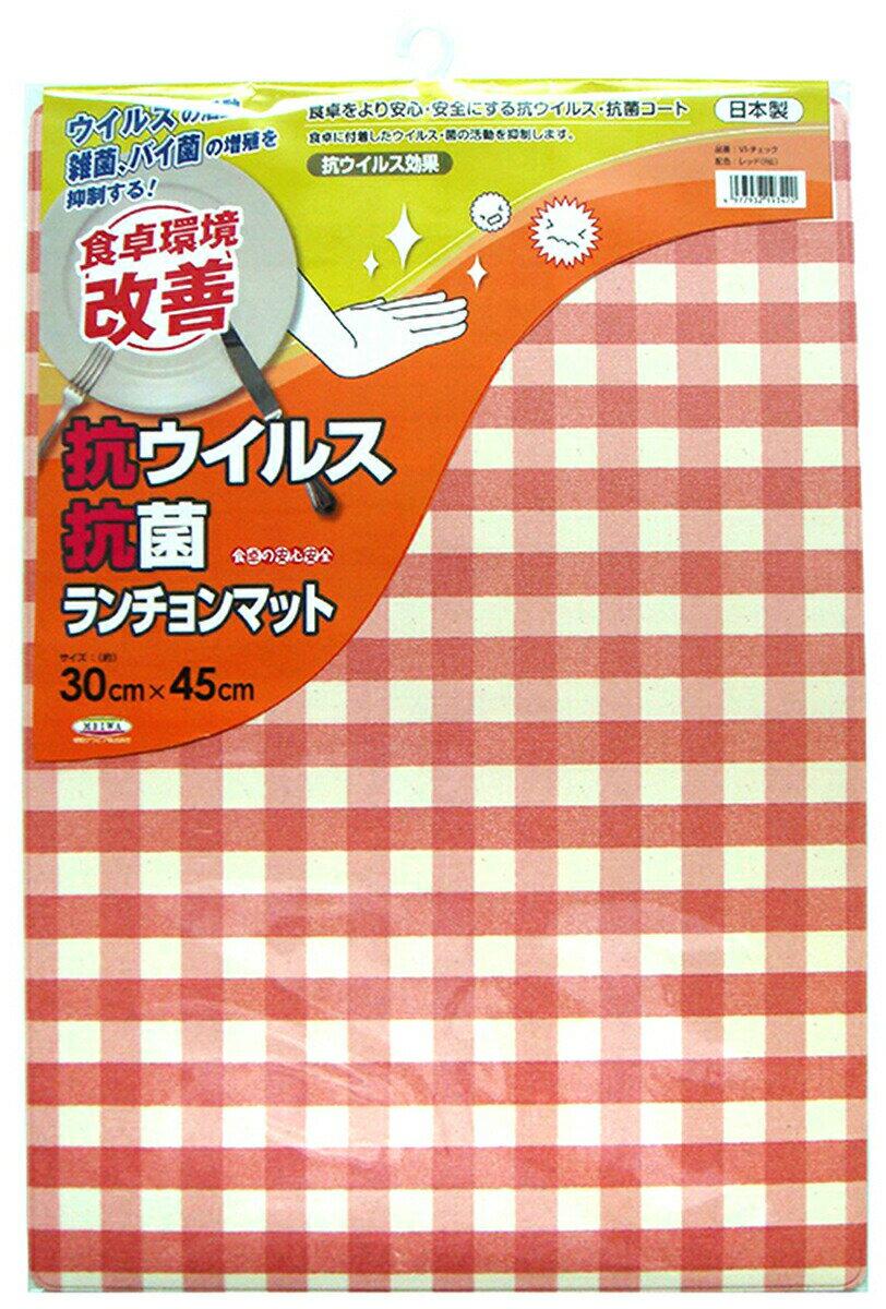 配膳用品・キッチンファブリック, ランチョンマット  VI-RE 30cm45cm 10650010