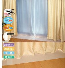 カーテンフックに掛けるだけで窓から伝わる冷気をカット!(プライバシー保護しながら光は採り入...