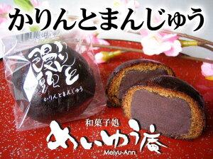 ☆カリッサクッ☆かりんとまんじゅう(16個入り)(かりんとう饅頭)(かりんとうまんじゅう)...