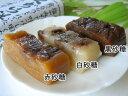 山形県のお菓子