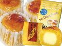 蔵王高原 チーズポテト 6個入り