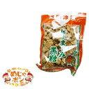 ポイント消化 送料無 食品 ジーマーミ 豆腐 黒糖 ピーナッ