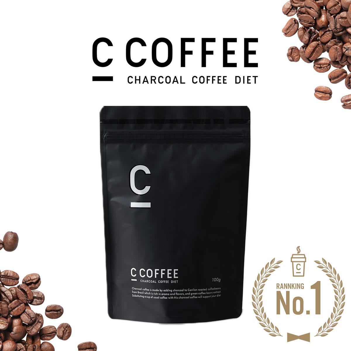 【公式】C COFFEE 1袋 MCTオイル チャコールコーヒーダイエット ダイエットコーヒー ダイエット コーヒー 珈琲 シーコーヒー ccoffee チャコールクレンズ ダイエット