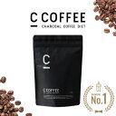 【公式】C COFFEE 1袋 MCTオイル チャコールコーヒーダイエット ダイエットコーヒー ダイエット コーヒー 珈琲 シーコーヒー ccoffee・・・