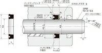 DIY・工具, 配管工具 NOK USH 16 24 5 (CU2548K0) USH
