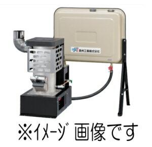 信州工業 SG-6S (mini) 廃油ストーブ 【配送先:北東北(青森、岩手、秋田)限定】