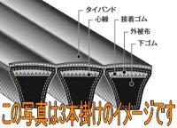 バンドー化学パワースクラム8V形5-8V1600