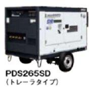 北越工業 (AIRMAN) PDS265SD-4C3 エンジンコンプレッサ ドライエア仕様 トレーラタイプ