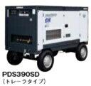 北越工業 (AIRMAN) PDS390SD-4C1 エンジンコンプレッサ ドライエア仕様 トレーラタイプ