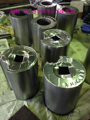スリーエムアルミテープ耐熱導電