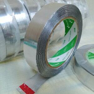 ニチバンアルミテープ
