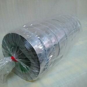 アルミテープ25mm